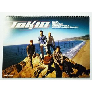 カレンダー ★ TOKIO 2000-2001 janijanifan