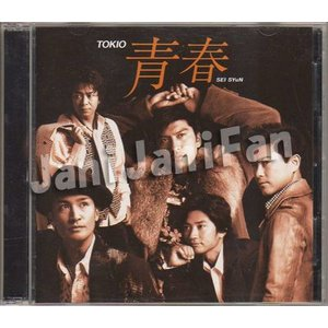CD+DVD ★ TOKIO 2007 シングル 「青春 SEISYuN」 初回盤A [tkdv011] janijanifan