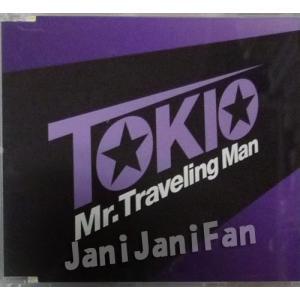 CD ★ TOKIO 2006 シングル 「Mr.Traveling Man」 通常盤初回プレス仕様 [tkdv016] janijanifan