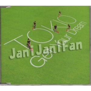 CD ★ TOKIO 2006 シングル 「Get Your Dream」 通常盤 [tkdv018] janijanifan