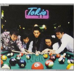 CD ★ TOKIO 2004 シングル 「トランジスタGガール」 初回盤 [tkdv019] janijanifan