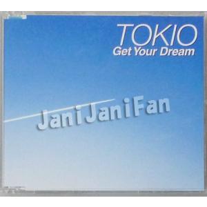 CD ★ TOKIO 2006 シングル 「Get Your Dream」 初回盤C [tkdv110] janijanifan