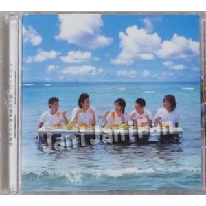 DVD ★ TOKIO 2005 「僕の恋愛事情と台所事情」 初回盤 [tkdv114] janijanifan