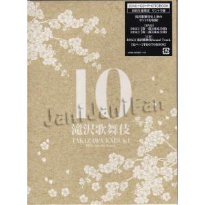 初回生産限定・サントラ盤(AVBD-92280〜1/B) ◆三方背BOX仕様 ◆デジパック仕様 ◆P...