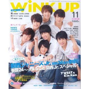 Wink up (ウィンクアップ) ★★ 2013年11月号 7WEST・Kin Kan ※ピンナッ...