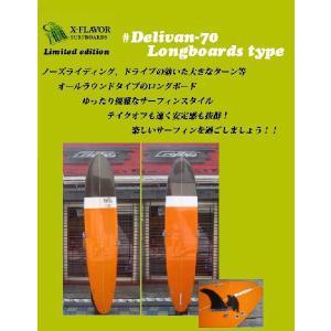 X-FLAVOR LIMITED EDITION TYPE サーフボード *ロングボードタイプ|janis