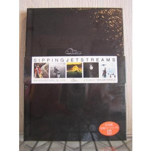 SIPPING JETSTREAMS(シッピング・ジェットストリーム」前編 DVD|janis