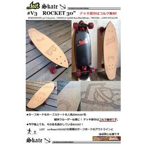 サーフ スケートボード ロスト 品番 V3 ROCKET 30 |janis