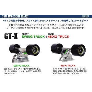 スケートボード  イントロ GT-X   34|janis|05