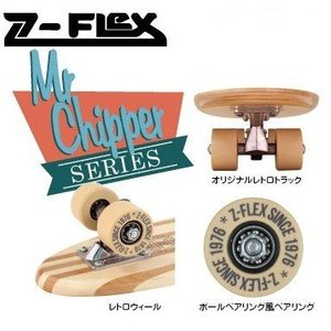 Z-FLEX Skatebords  品番 Mr Chipper completes  Blue76 / Red76 / Blue logo / Red logo|janis|02