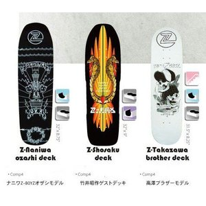 Z-Flex Skatebords 日本人シグネチャーモデル Z-Naniwa Ozashi  / Z-Shosaku  /  Z-Tkazawa Brother|janis