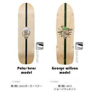 Z-Flex Skatebords シグネチャーモデル (ポーラー ベアー ジョージ ウィルソン |janis