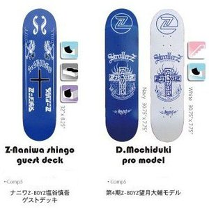 Z-Flex Skatebords Z-Naniwa Shingo Guest  D.Mochiduki Pro|janis