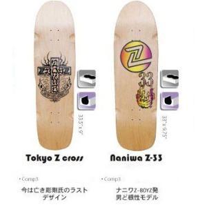 Z-Flex Skatebords  Tokyo Z Cross Naniwa Z-33|janis