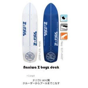 Z-Flex Skatebords 日本人シグネチャーモデル Naniwa Z Boyz model White / Navy|janis