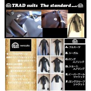 TRAD (トラッド) ウエットスーツ ショート スリーブ スプリング  タイプ|janis