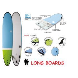 NSP surfboards ロングボード 品番 SOFT SCHOOL LONG 8'2