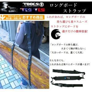 TOOLS社 サーフボード ショルダー キャリー ストラップ 品番 Long board strap ベースカラー ブラック|janis