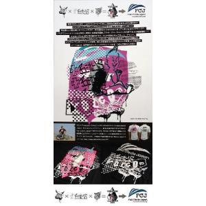 VOLCOM (ボルコム) T-SHIRTS M T19 x Pineapple Betty's x VOLCOM トリプルコラボレーションTシャツ|janis