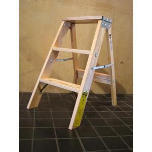 ミシガンラダー社 木製脚立 ステップツール 通常無仕上げ品 |janis