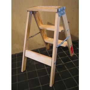 ミシガンラダー社 木製脚立 ステップツール 通常無仕上げ品 |janis|02