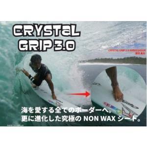 ◆商品名:クリスタルグリップ ネクスト ブラックホール ロングボード 20枚 ◆SIZE:20シート...
