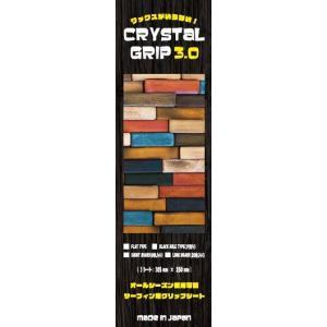 デッキテープ クリスタルグリップ ネクスト ブラックホール ロングボード 20枚 janis 02