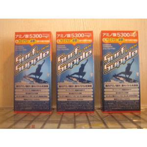 サーフィン専用サプリメント サーフサプリ お得な3箱セット|janis
