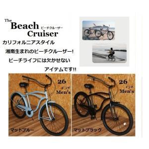 自転車  ザ ビーチクルーザー  26インチ メンズ   送料無料|janis