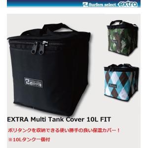 Multi Tank cover (マルチタンクカバー) 10L FIT  10Lタンク付き|janis