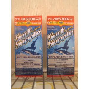 サーフィン専用サプリメント サーフサプリ お得な2箱セット|janis