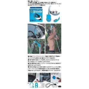 Smart Shower (スマートシャワー)  充電式 コードレス ポータブル シャワー|janis