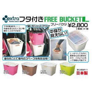 ウェットスーツ収納&持ち運びなどに FREE BUCKET L (フリーバケツL)|janis