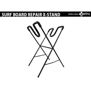 大きくて使いやすい! SURFBOARD REPAIR X-STAND (サーフボードリペアスタンド)|janis|02