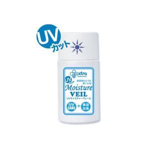 EXTRA  UV Moisture Veil (UVモイスチャーヴェイル)  日焼け止め 全身化粧水|janis