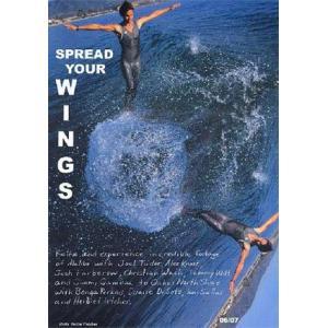 SPREAD YOUR WINGS(スプレッド・ユア・ウイングス)ロングボード DVD 日本語字幕入り:76分|janis