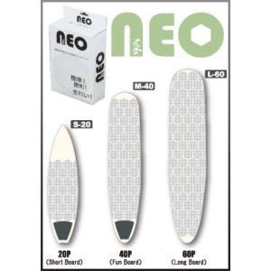 激安 NEWAX NEO (ネワックス ネオ) 40枚セット|janis