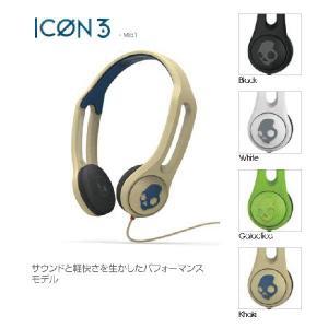 Skullcandy (スカルキャンディ ) ヘッドフォン Icon3 ( アイコン3 )|janis