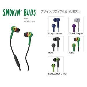 Skullcandy (スカルキャンディ ) ヘッドフォン  Smokin' Buds  (スモーキンバッズ )|janis