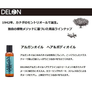 アルガンオイル ヘア&ボディオイル デロン|janis