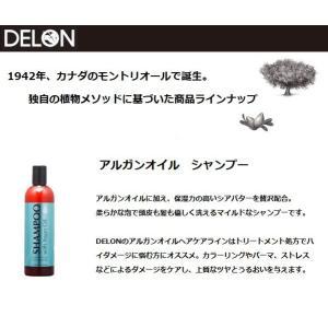 アルガンオイル シャンプー デロン |janis