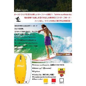 サーフィン ソフトサーフボード 初心者から上級者 子供から大人  安心 安全 海水浴場でも楽しめる|janis