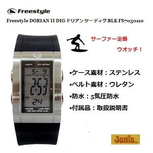 フリースタイル ドリアン ツーディグ 腕時計|janis