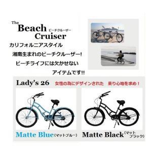 自転車  ザ ビーチクルーザー  26インチ レディース   送料無料!|janis