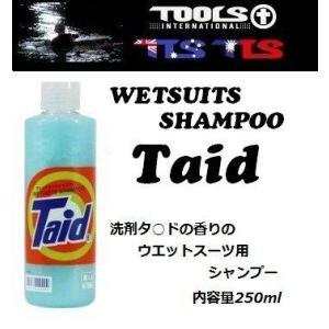 TOOLS(トュールス)ウエットシャンプータイド |janis
