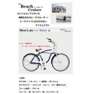 自転車  ザ ビーチクルーザー  26インチ メンズ |janis