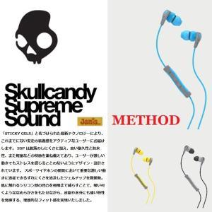 Skullcandy (スカルキャンディ ) ヘッドフォン  METHOD|janis