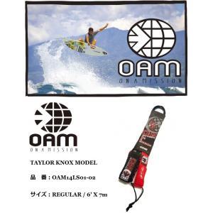 OAM(オンアミッション) 社 ショートボード 足首用リーシュコード|janis