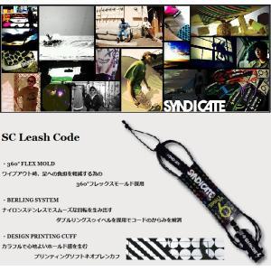 SYNDICAT(シンジケート) 社 ショートボード 足首用リーシュコード|janis