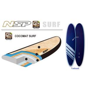 NSP surfboards  品番COCO MAT FUN Bule 7'10